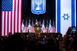 President Barack Obama delivers remarks at the Jerusalem Convention Center in Jerusalem, March 21, 2013. (Official White House Photo by Chuck Kennedy)